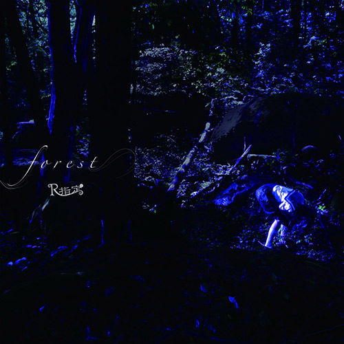 forest|初回限定盤